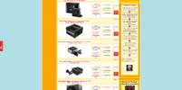 -  www.taocomputer.it   ..png